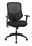 Black mesh office chair with adjustable arms