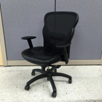 Used office chair for sale Wisconsin