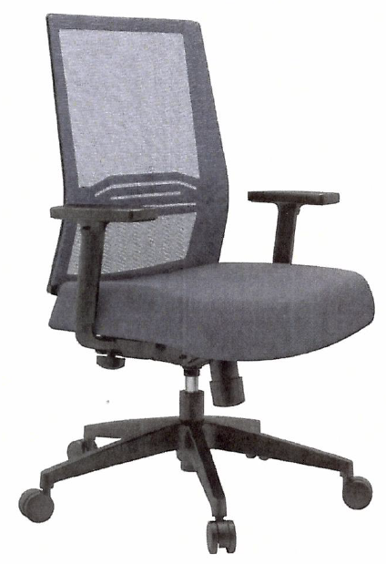 grey ergonomic office chair for sale